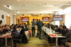 Okrugli sto: Reforma državne uprave u Crnoj Gori - Dokle smo stigli?